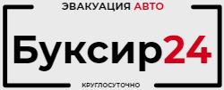 Буксир24, Курск Logo